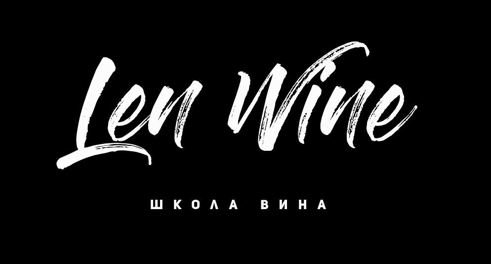 Школа вина