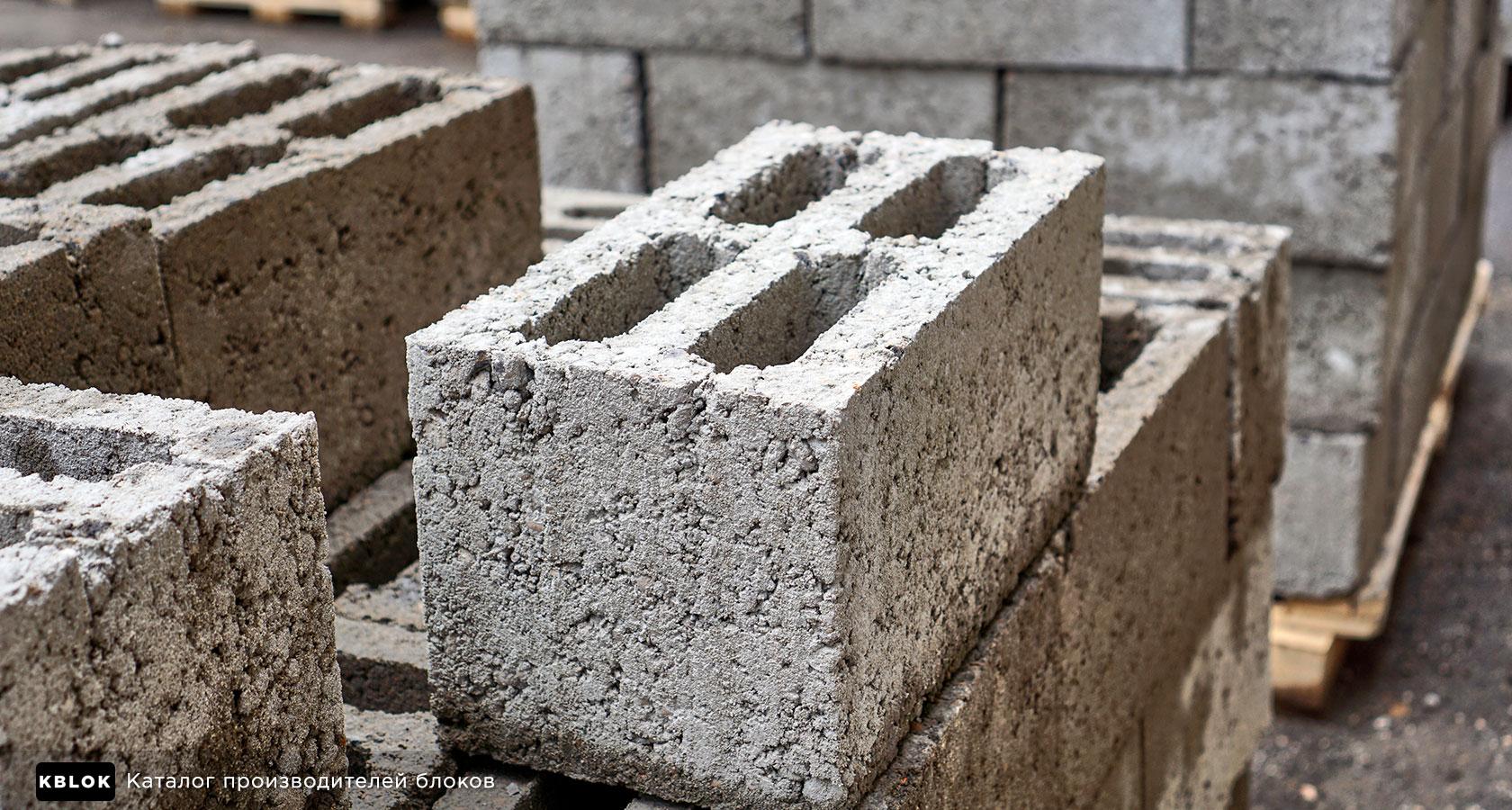 внешний вид пустотелого стенового блока