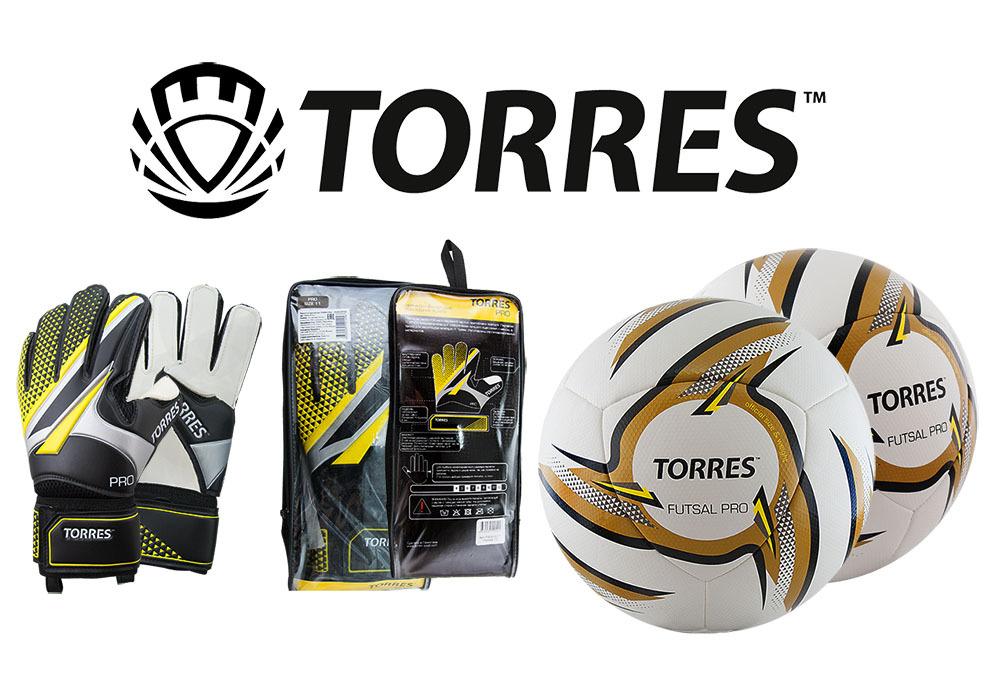 Новый футбольный мяч FUTSAL PRO и перчатки вратаря TORRES PRO