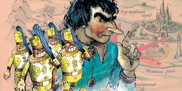 В «Волшебнике Изумрудного города» Александра Волкова и её продолжениях главной стала тема свержения тирании, как и в других детских книжках того времени – «Трёх толстяках» Юрия Олеши и «Приключениях Чипполино» Джанни Родари.