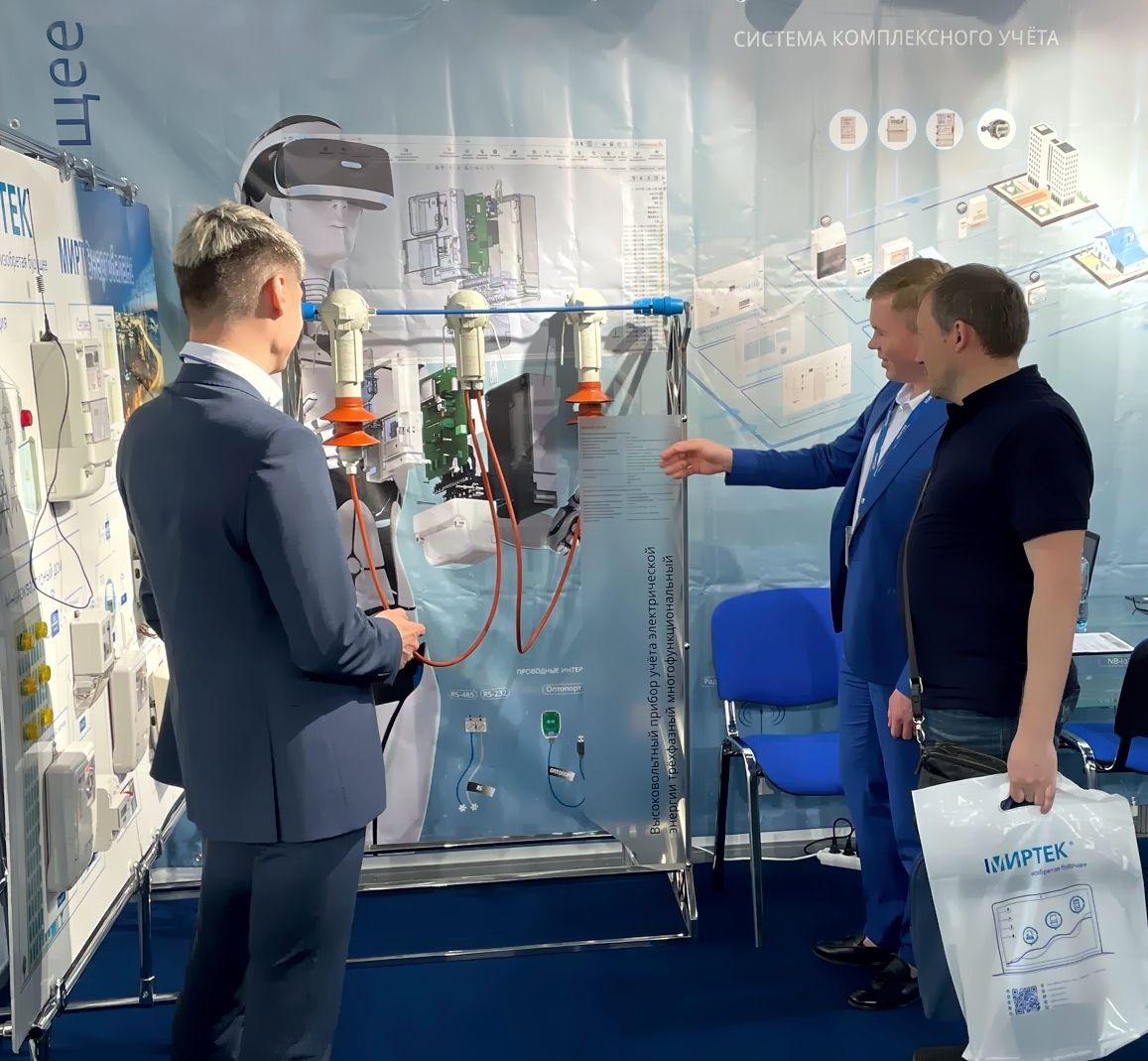 """МИРТЭК На выставке """"Энергетика ДВ региона"""", Техно-Лето 2021"""