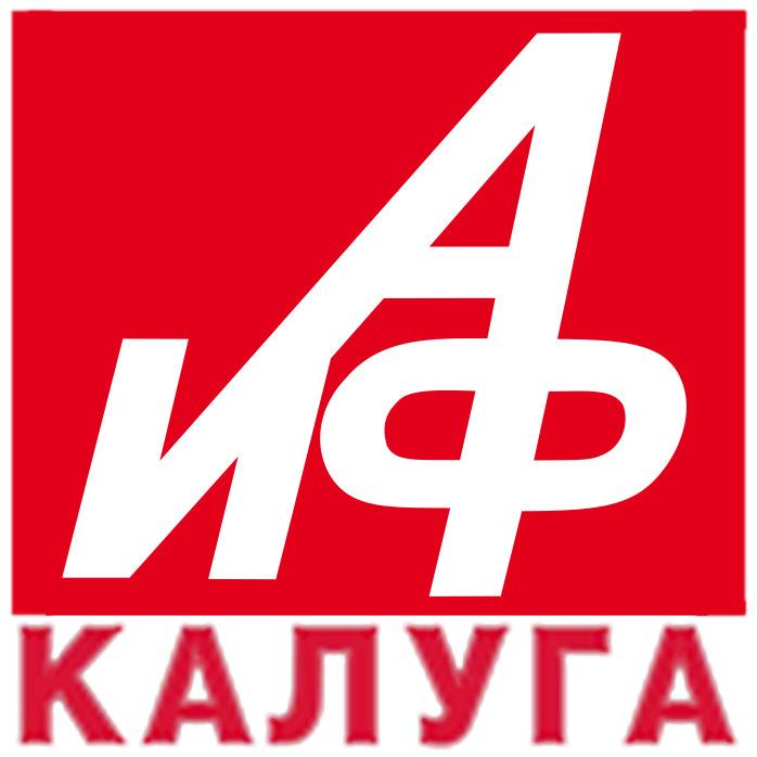 "газета ""Аргументы и факты. Калуга"""