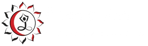 Йога у Раа