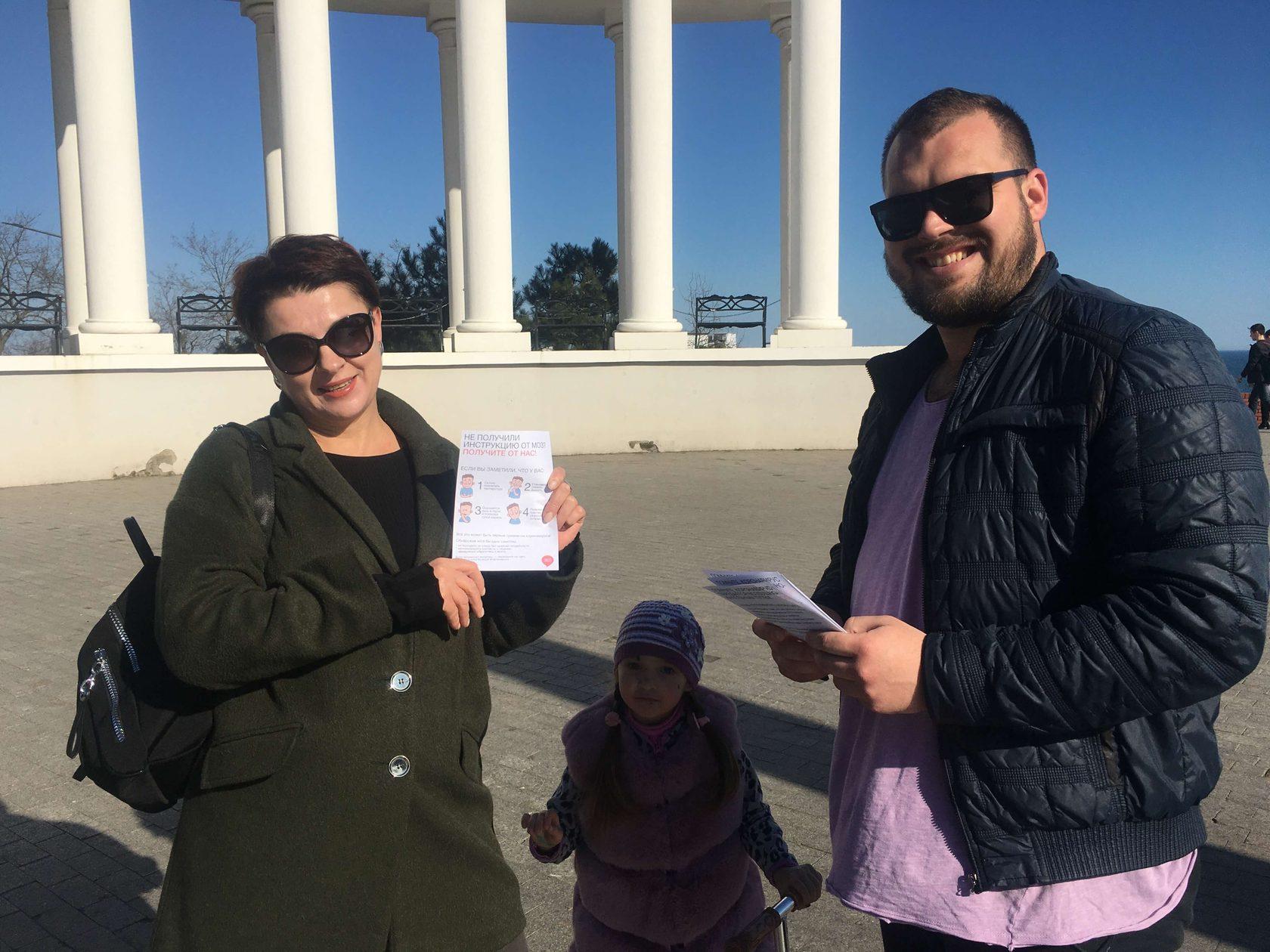 Раздача листовок про коронавирус в Черноморске (Ильичёвске)