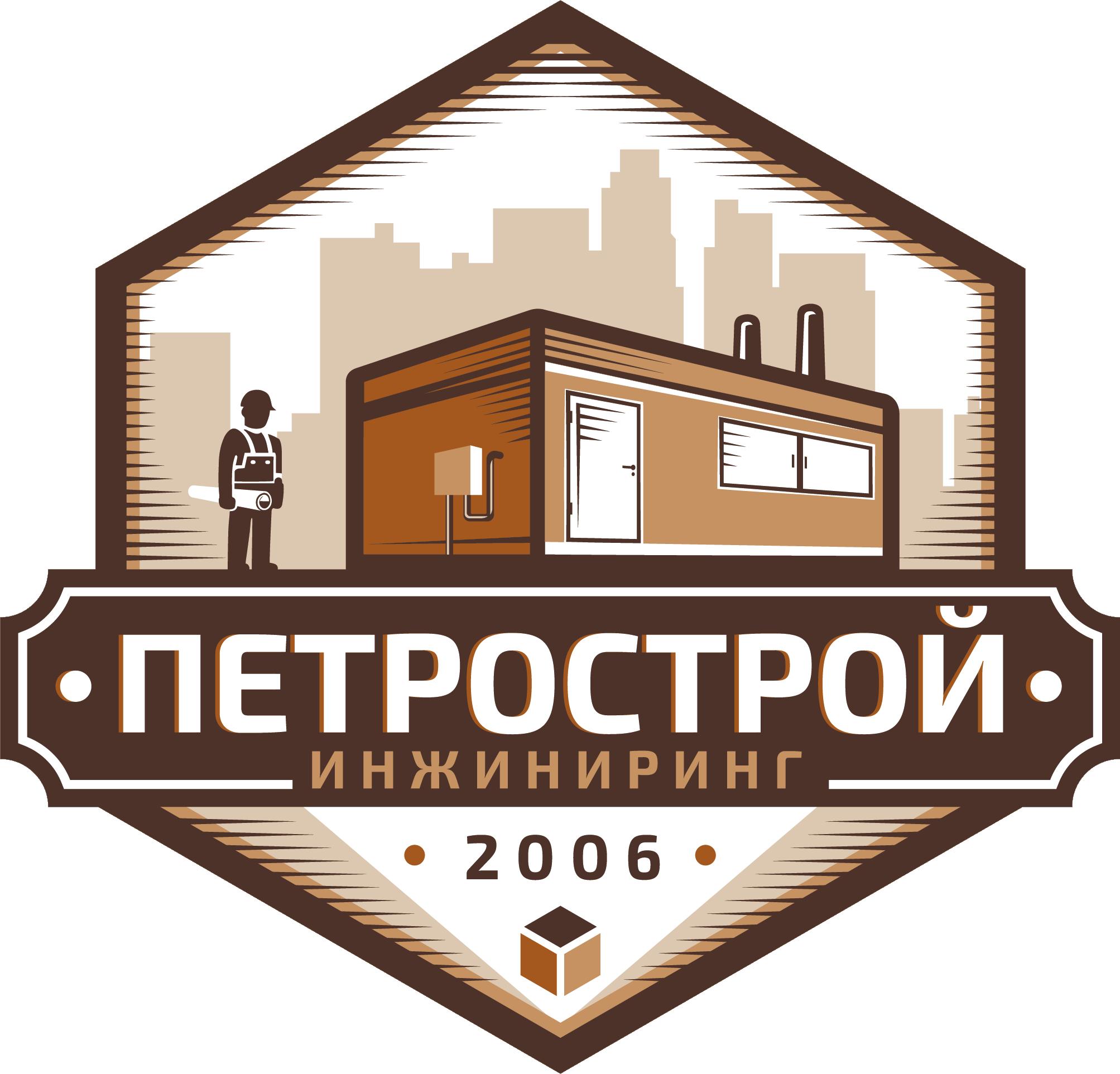 Петрострой Инжиниринг