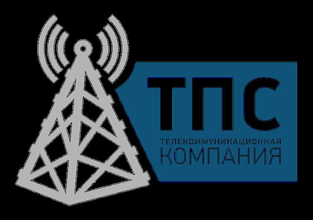 Строительство объектов сотовой связи