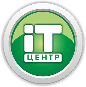 IT-Центр