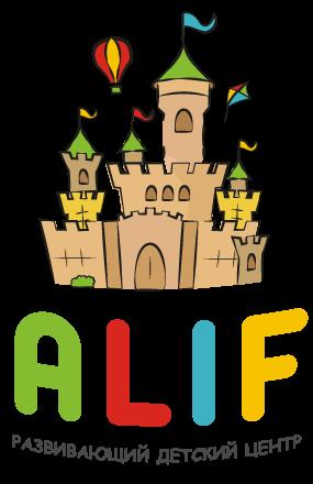 """Детский развивающий центр """"ALIF"""""""