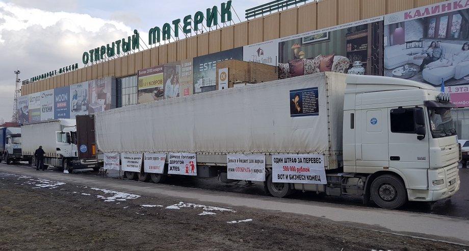 По данным лидеров протеста, в акции приняло участие порядка 1% автоперевозчиков страны (Фото: ОПР)