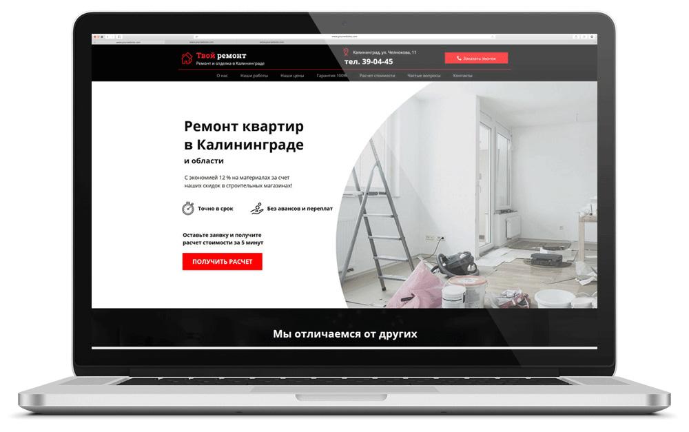 Курсы создания и продвижения сайтов калининград страховая компания согаз тула официальный сайт