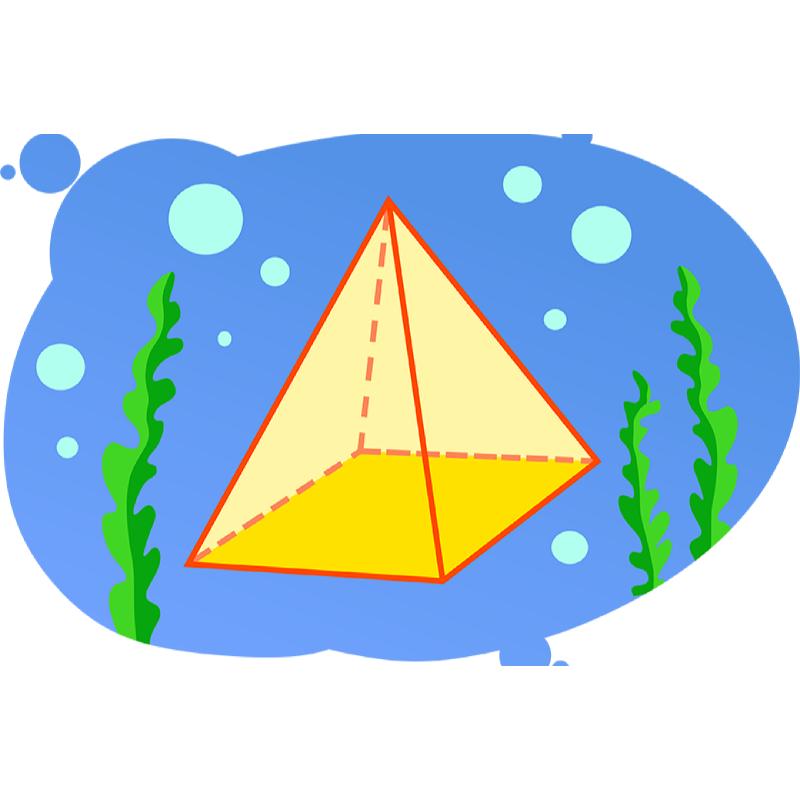 Пример объемной фигуры в подводном мире