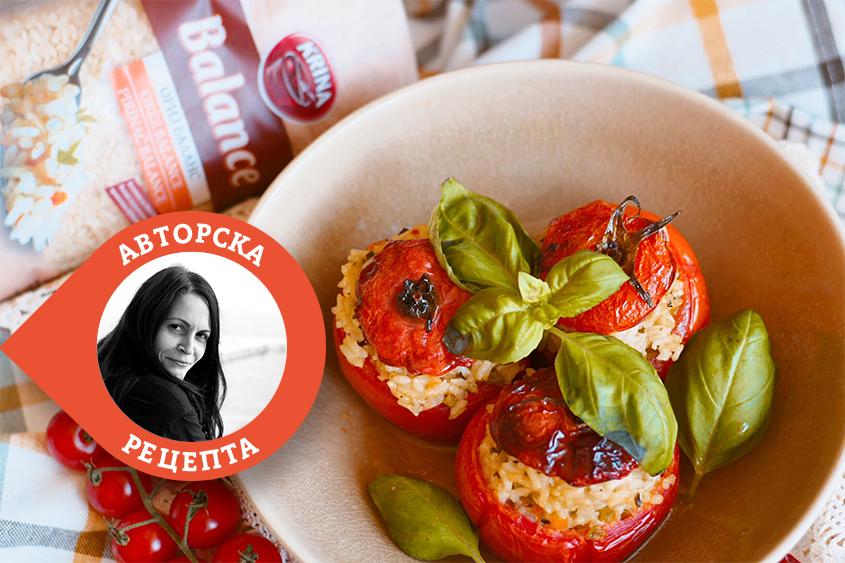 Пълнени домати с ориз Баланс Krina