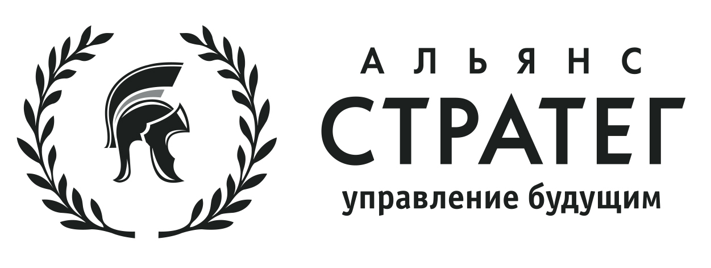 Альянс Стратег