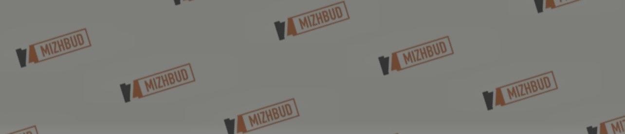 MIZHBUD МІЖБУД