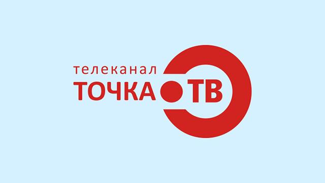 TVIP media  iptv