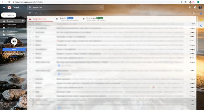 Почта. Человек видит список сообщений инебольшой фильтр сбоку. Понятноже, что можно сделать? | SobakaPav.ru
