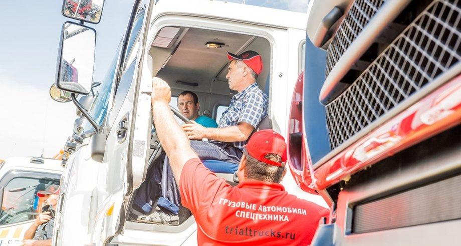 Более 2300 подмосковных грузовых перевозчиков смогли получить налоговые льготы на общую сумму около 400 млн руб. (фото: Isuzu)