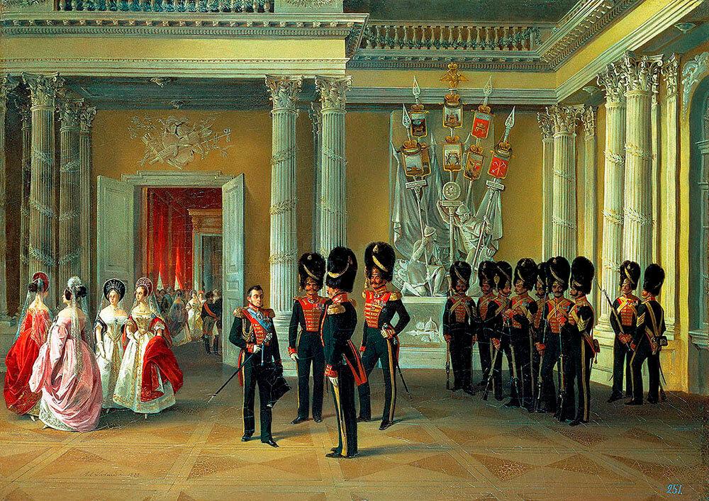Рота дворцовых гренадер. Адольф ЛАДЮРНЕР «Гербовый зал Зимнего Дворца» (1838)
