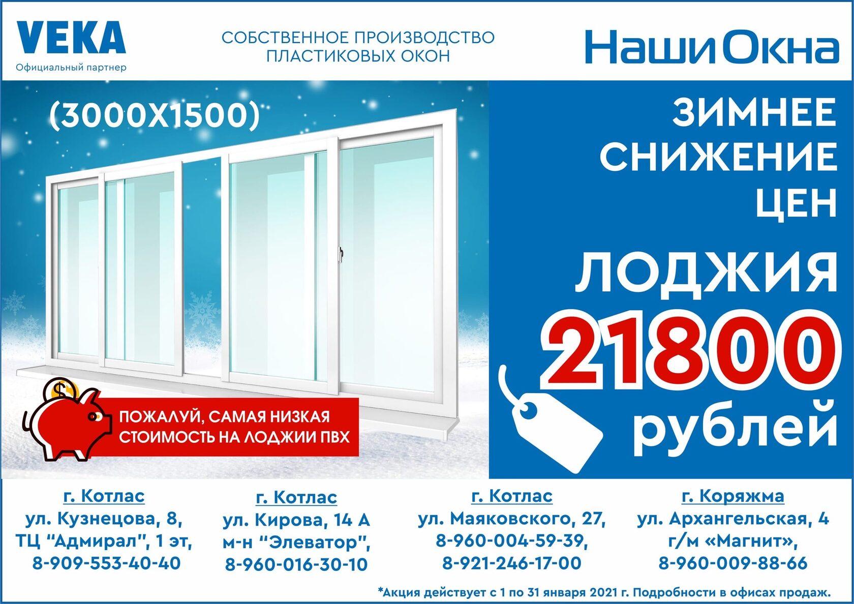 Элеватор котлас официальный конвейер цена за 1 метр