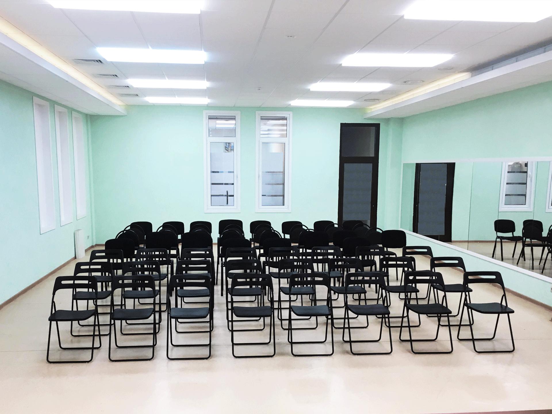 аренда зала в Новосибирске недорого