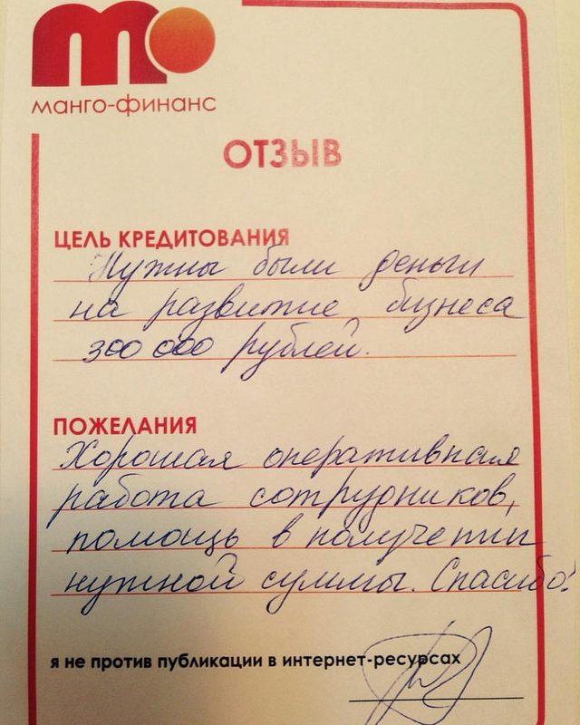 Займ под птс новосибирск отзывы автоломбард в екатеринбурга