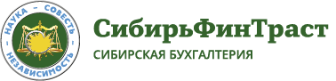 СибирьФинТраст