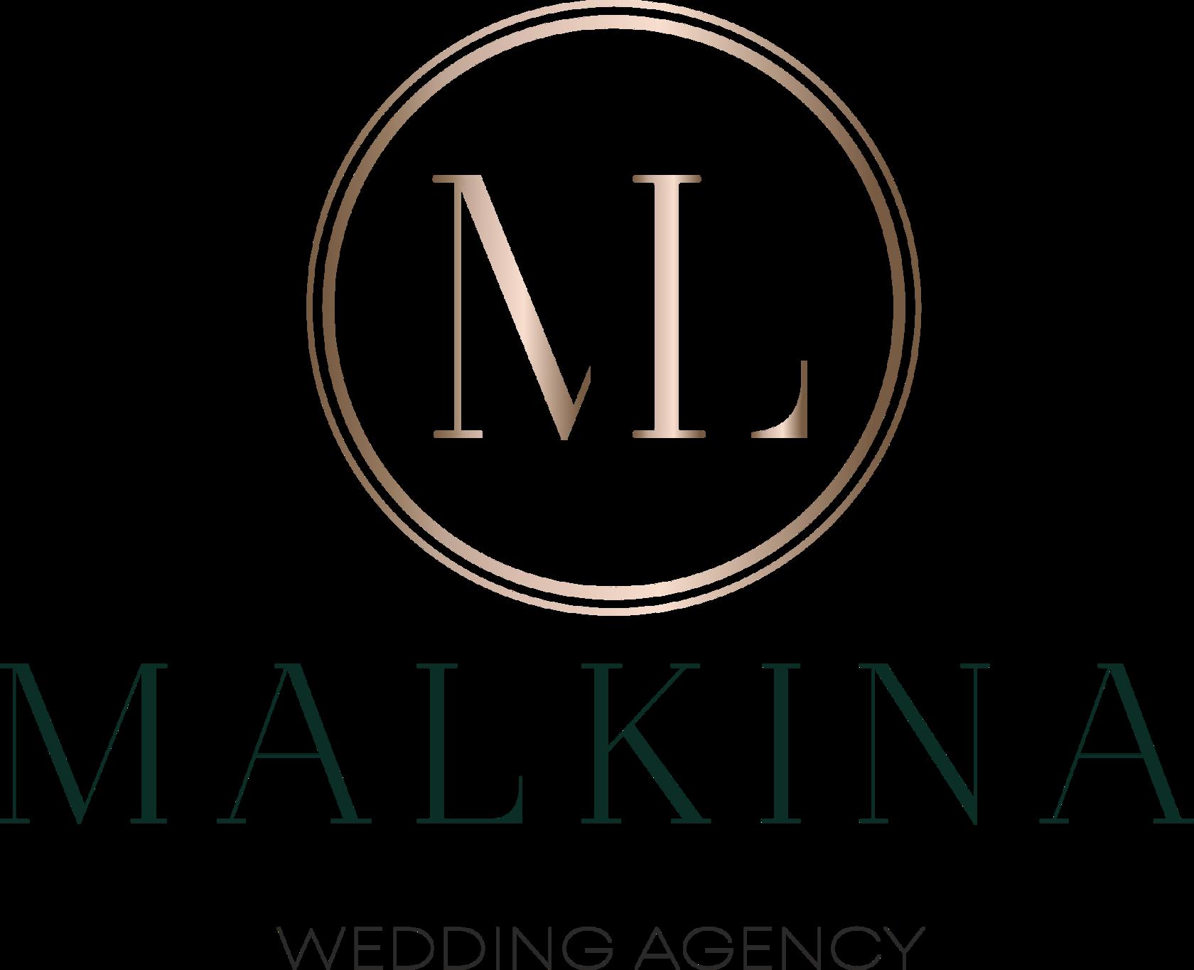 Свадебное агентство Лидии Малкиной Malkina wedding agency