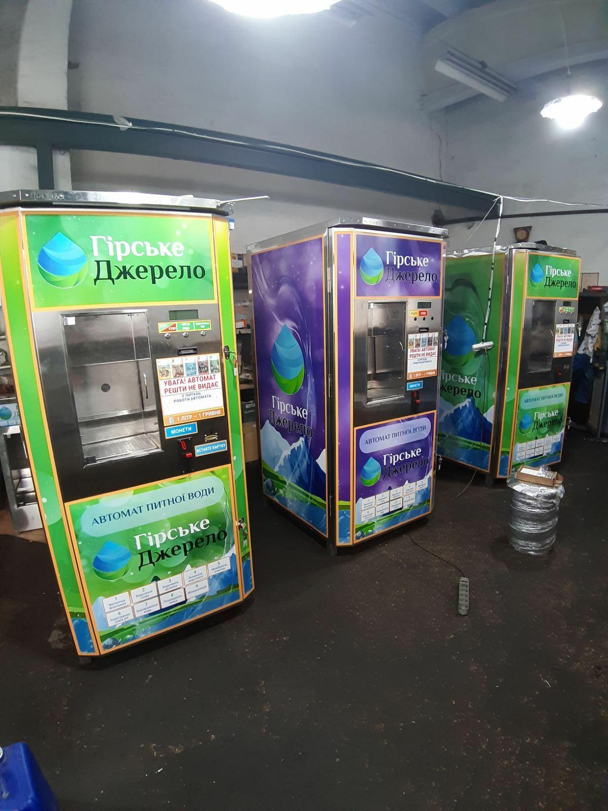 Автоматы для продажи воды - перспективный бизнес
