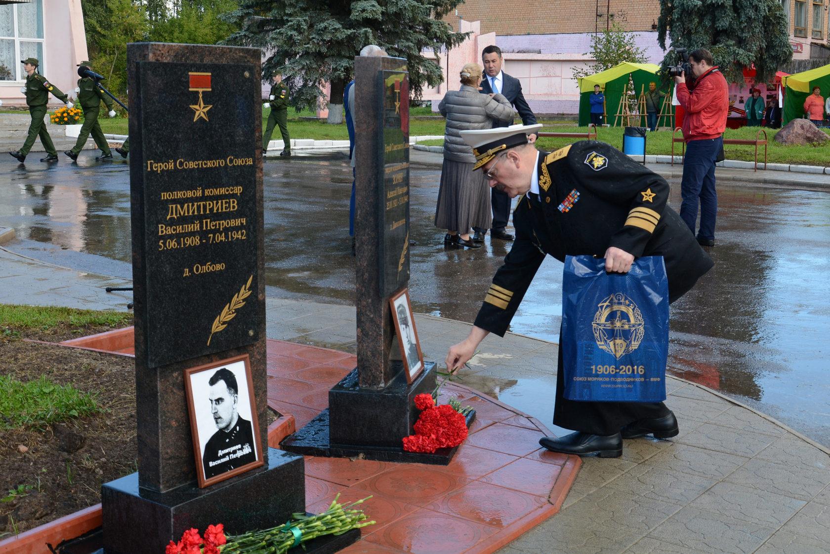 Открытие мемориальной аллеи в Калининском районе