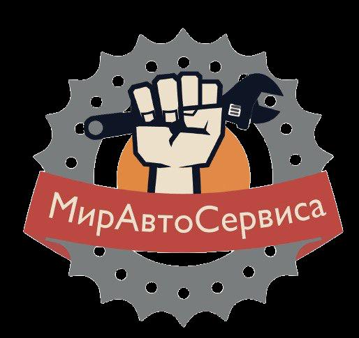 МирАвтоСервиса
