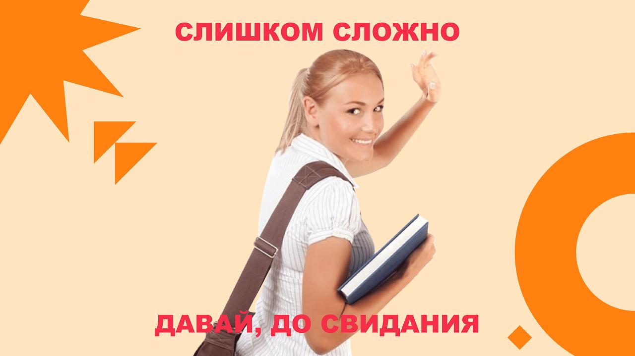 Как разработать систему обучения для персонала