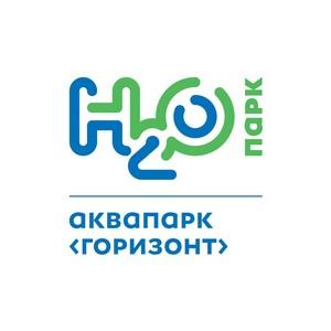Аквапарк H2O (Ростов-на-Дону) использует платежно-пропукную систему БАРС