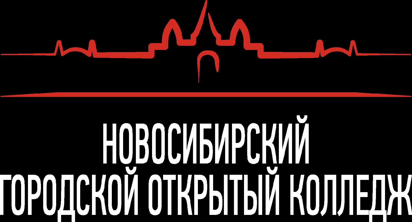 Новоколледж