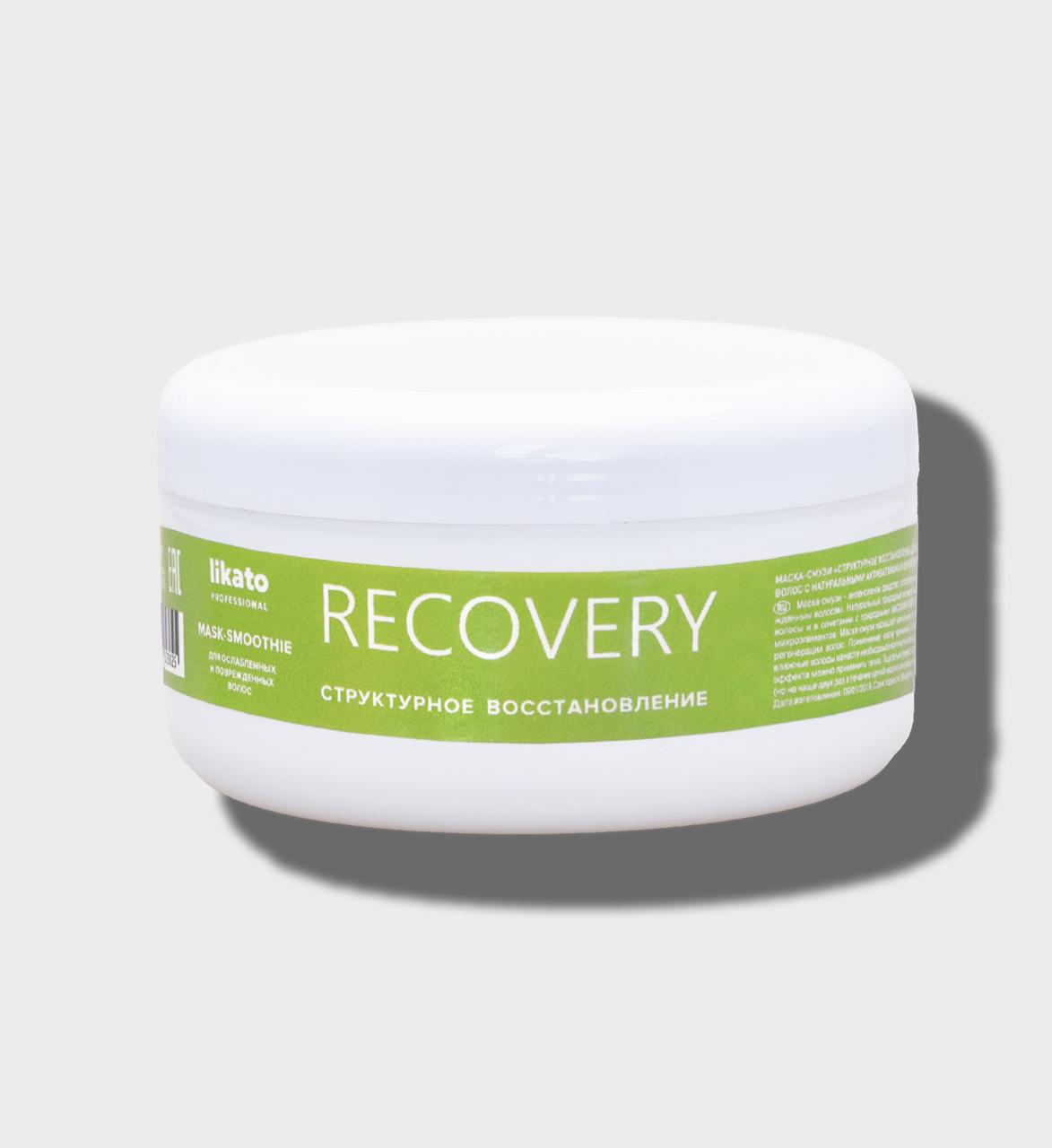 Купить Маска для глубокого восстановления поврежденной структуры волос - 250 мл., 4603757311212, likato