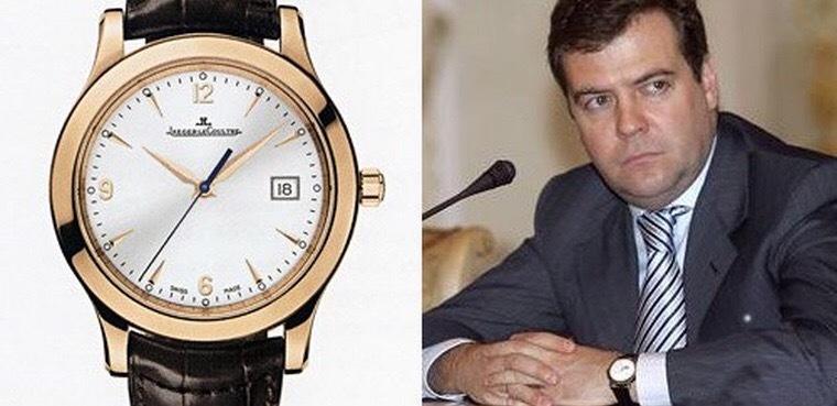 Часы Медведева