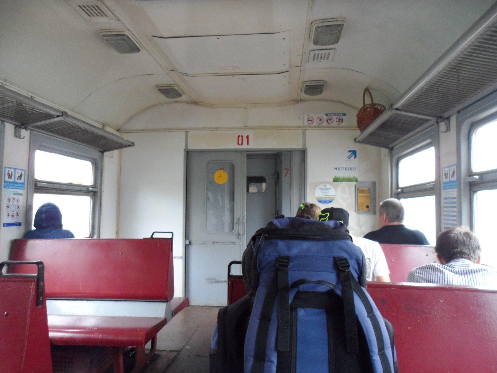 поезд тверь горячий ключ