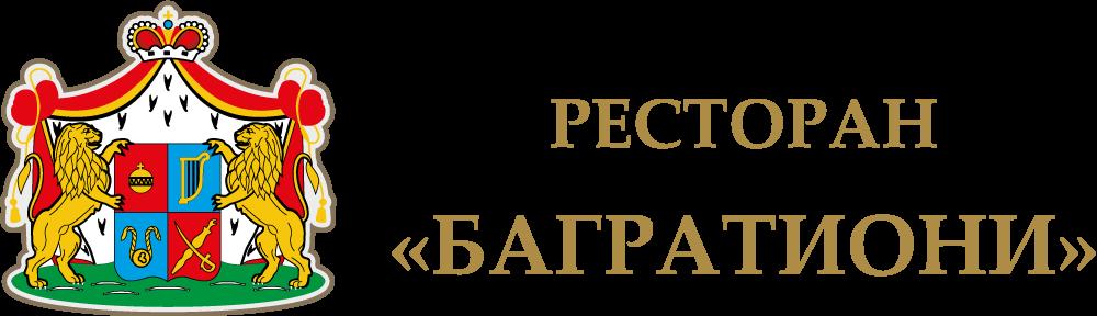 Доставка лучших европейских и грузинских блюд!