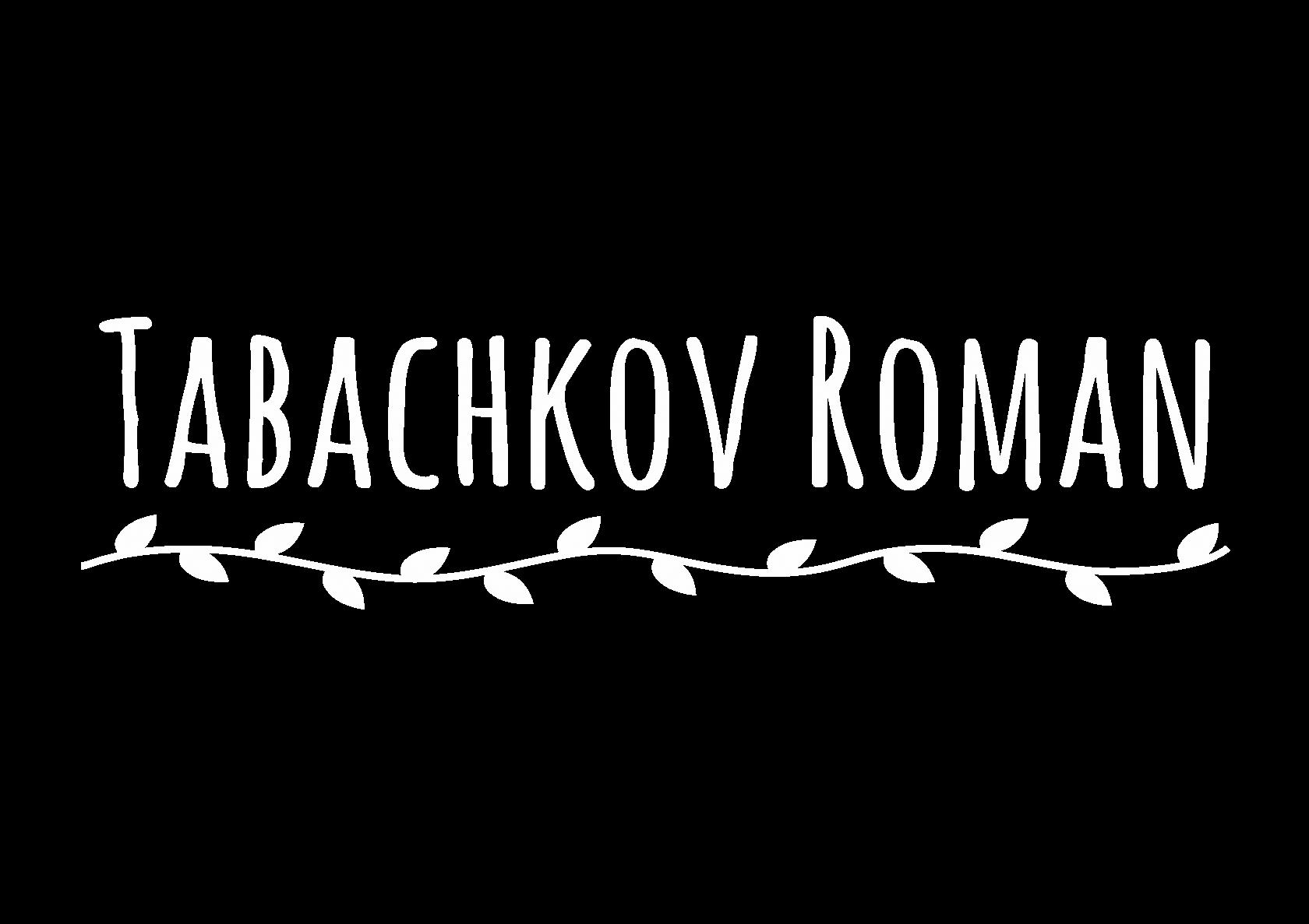 Свадебный фотограф Роман Табачков