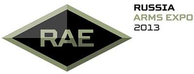Международной выставке вооружения, военной техники и боеприпасов «Russia Arms Expo 2013». Организация регистрации и контроля доступа с помощью Барс.ЭКСПО-2