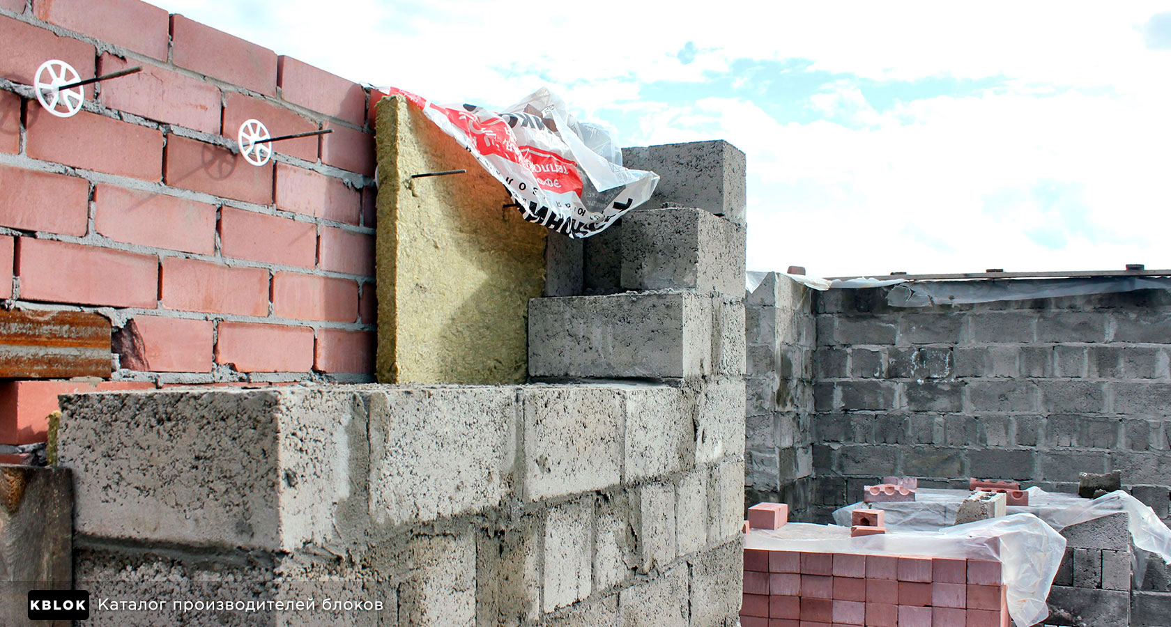 утепление керамзитобетонных блоков минеральной ватой