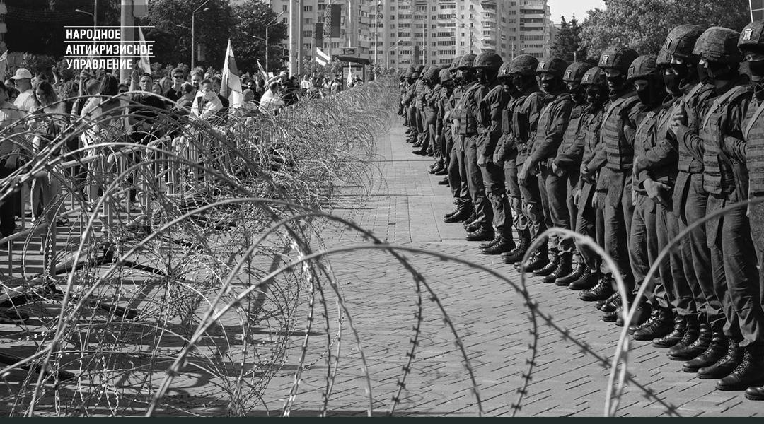 Репрессии в Беларуси 2021