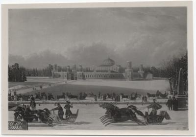 Скачки князя Черкасского и князя Голицына у Петровского дворца в Москве