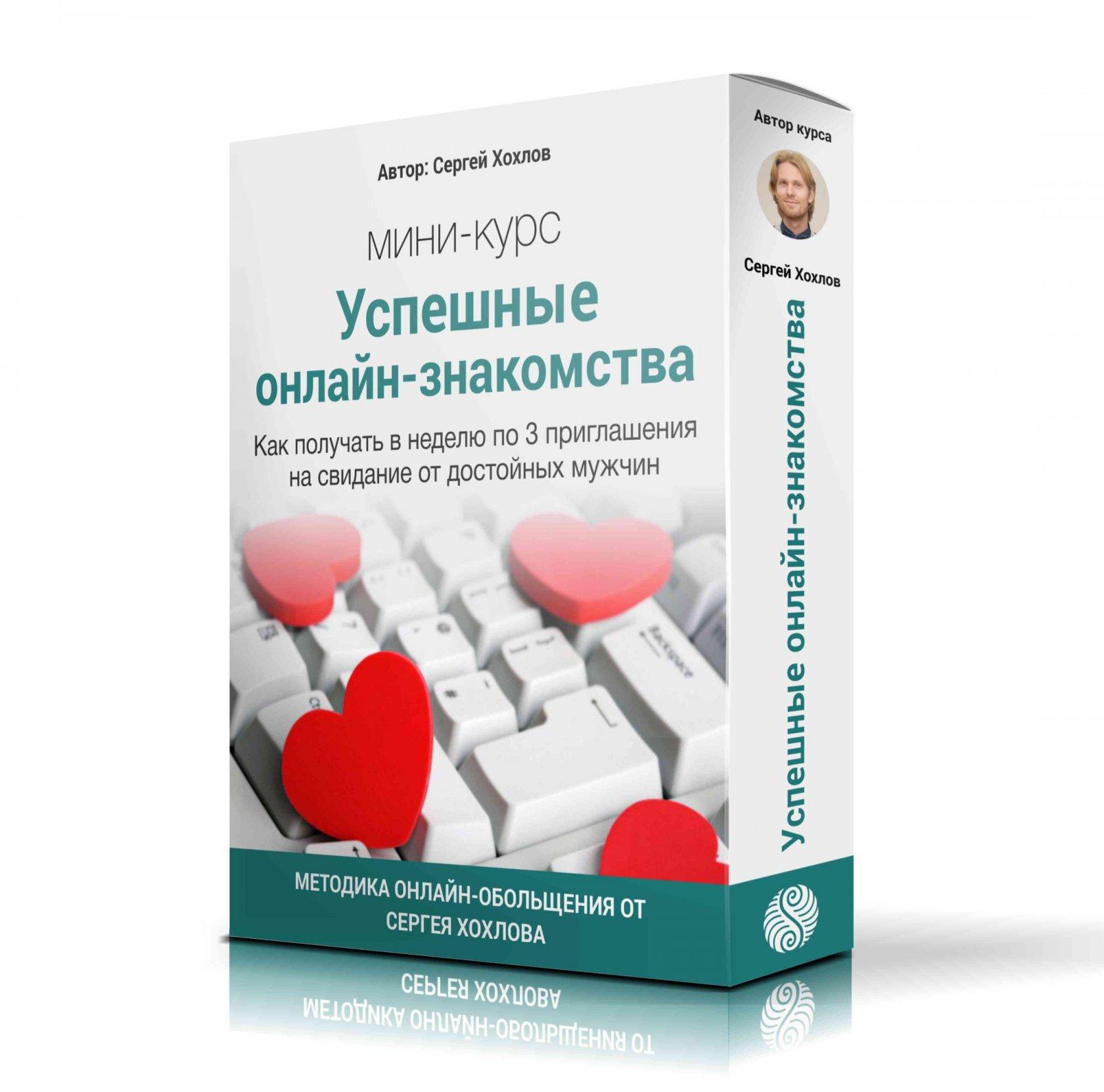sayti-znakomstv-dlya-obmena-zhenami