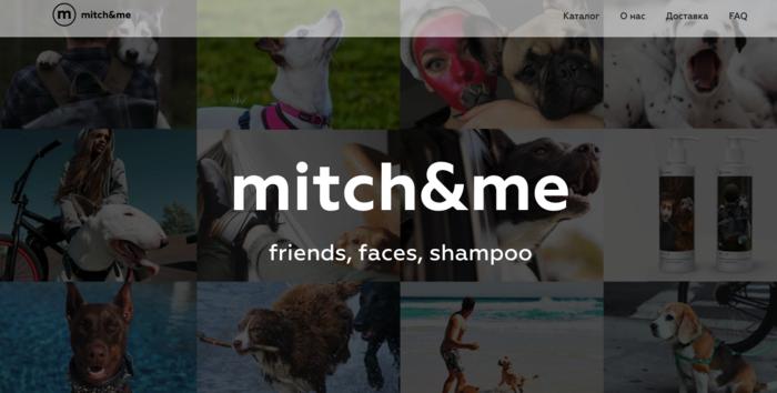 интернет-магазин косметики для собак mitch&me