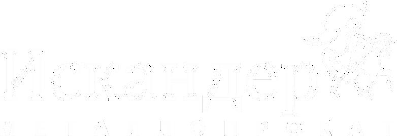 """ТОО """"Искандер"""""""