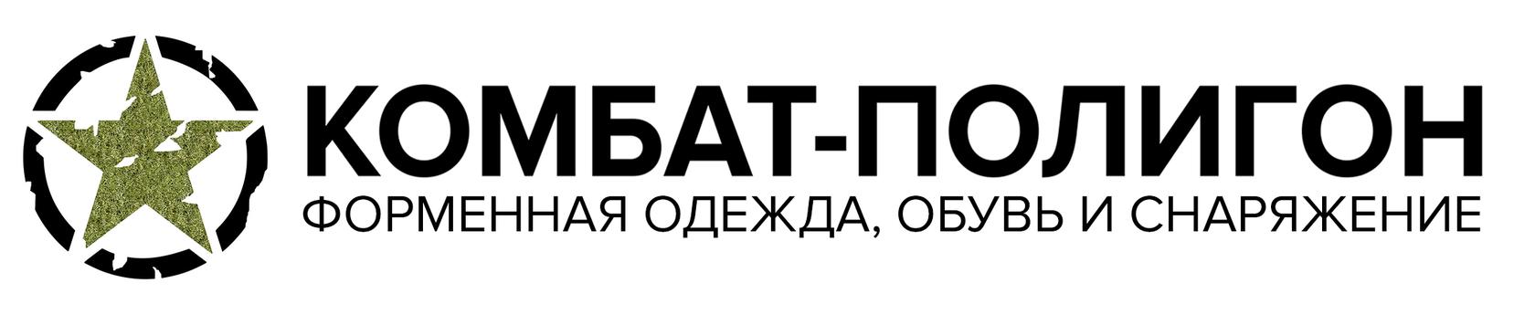 Kombat-Poligon