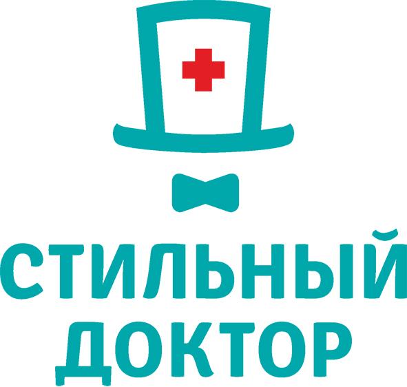 Медицинская одежда Пермь