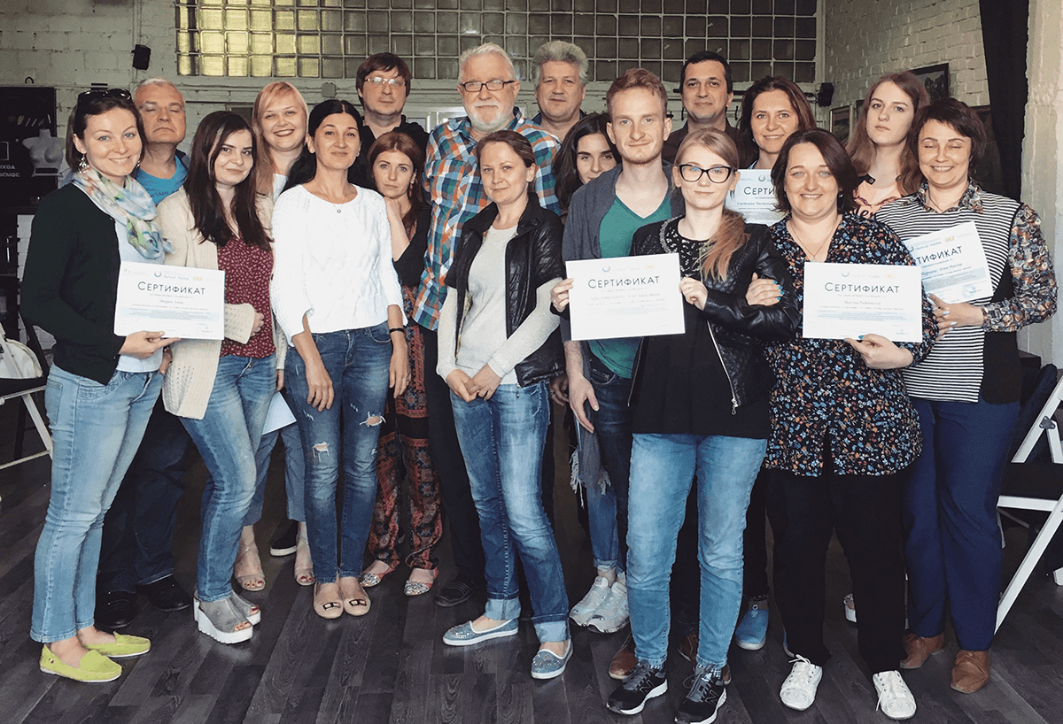 Сертификация 1-ой ступени, 2017 г., Минск