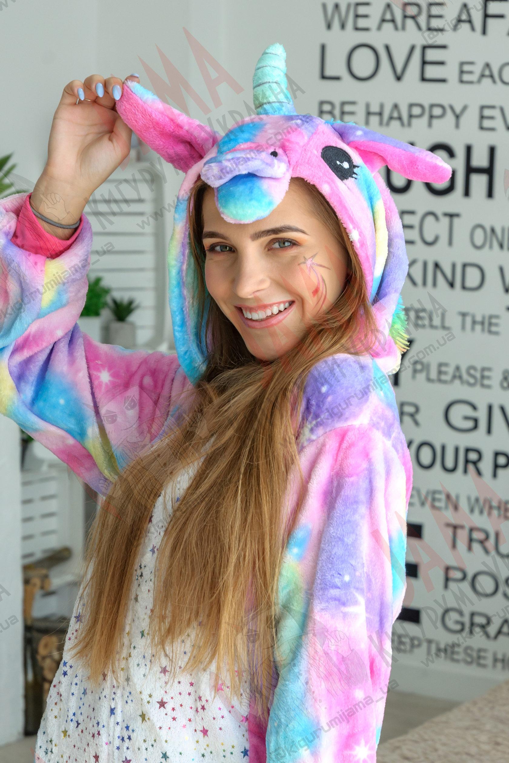 Кигуруми пижама единорог полосатый звёздный. Купить в Украине с доставкой