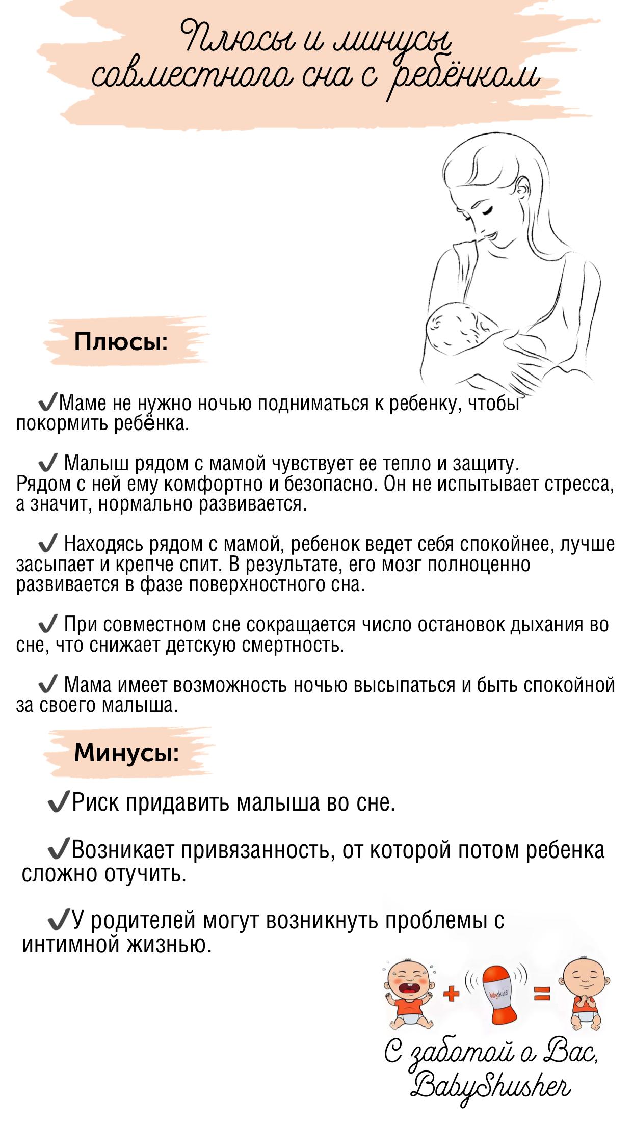 Как вызвать сонный паралич: 7 шагов (с иллюстрациями) - wikiHow
